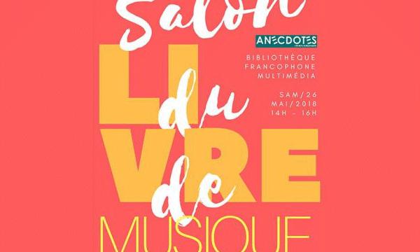 salon-du-livre-de-musique-universite-limoges-ville-bfm-anecdotes